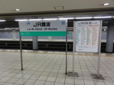 20100815大阪01