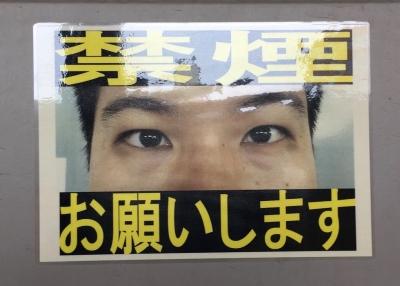 20160627禁煙01