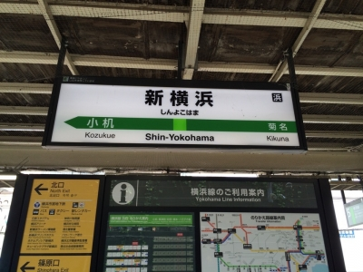 20150731鎌倉_02 - 1
