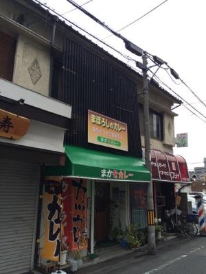 20151122平野_02 - 4