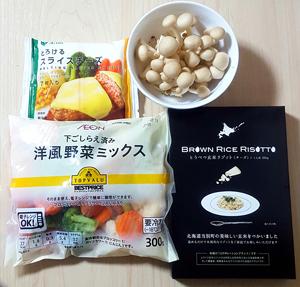 料理1材料