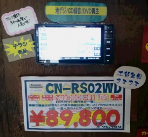 CN-RS02WD_2