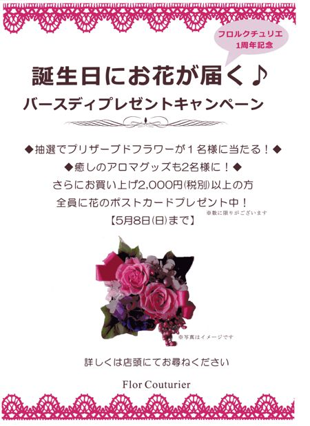 ポスター-bimg043