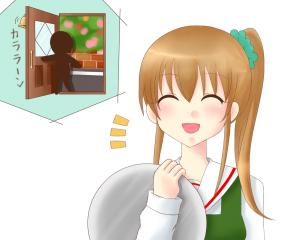 ひみつの生徒会3 挿絵