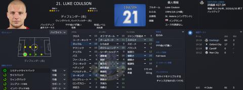 2018_04_Coulson,Luke
