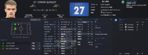 2018_07_Quigley,Conor