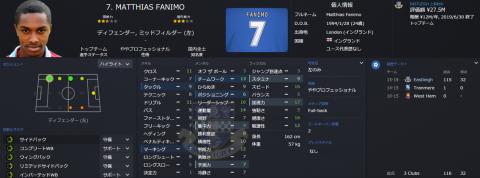 2018_16_Fanimo,Matthias