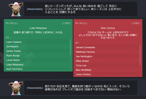 SnapCrab_Football Manager 2016_2016-4-28_23-36-34_No-00