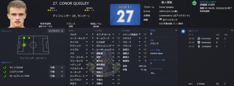 2019_06_Quigley,Conor