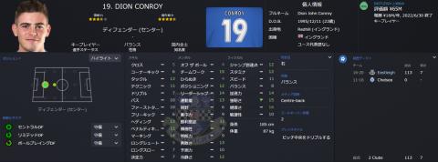 2019_07_Conroy,Dion