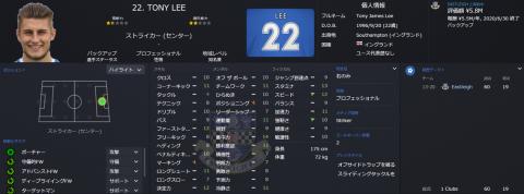 2019_24_Lee,Tony