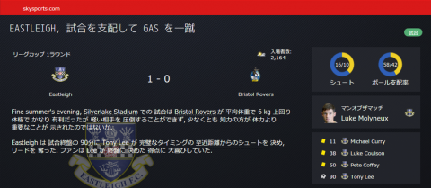 SnapCrab_Football Manager 2016_2016-5-2_16-50-37_No-00