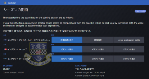 SnapCrab_Football Manager 2016_2016-5-10_20-40-15_No-00
