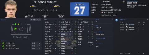 2020_06_Quigley,Conor
