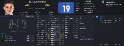 2020_08_Conroy,Dion