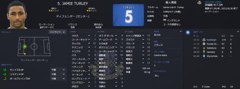 2020_09_Turley,Jamie