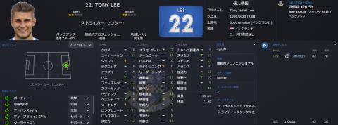 2020_24_Lee,Tony