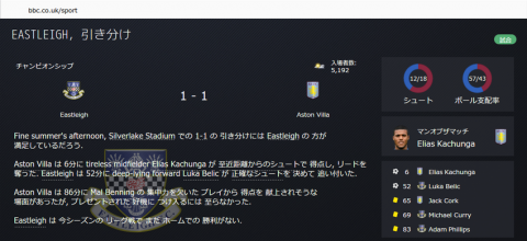 SnapCrab_Football Manager 2016_2016-5-16_23-10-24_No-00