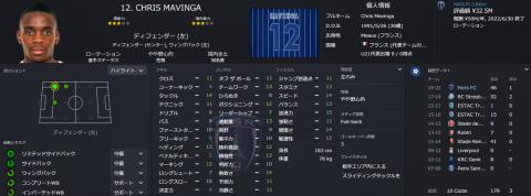 2021_06_Mavinga,Chris