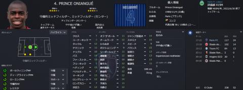 2021_16_Oniangue,Prince