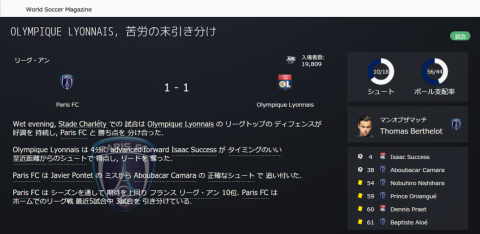 SnapCrab_Football Manager 2016_2016-6-14_20-47-15_No-00