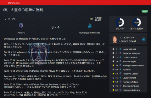 SnapCrab_Football Manager 2016_2016-6-15_0-2-10_No-00