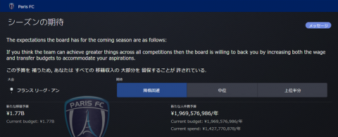 SnapCrab_Football Manager 2016_2016-6-15_16-35-20_No-00
