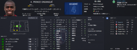 2022_12_Oniangue,Prince