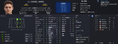 2022_17_James,Daniel