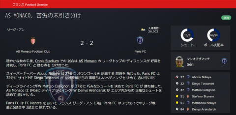 SnapCrab_Football Manager 2016_2016-7-5_21-24-58_No-00
