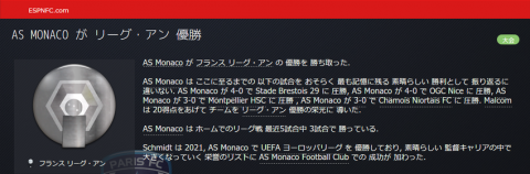 SnapCrab_Football Manager 2016_2016-7-10_12-3-6_No-00