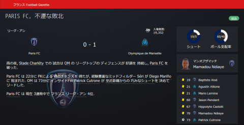 SnapCrab_Football Manager 2016_2016-7-21_22-8-58_No-00