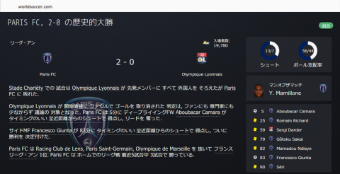 SnapCrab_Football Manager 2016_2016-7-22_2-59-38_No-00
