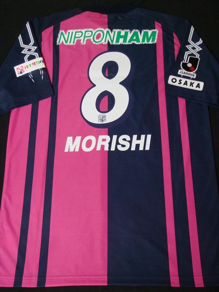 09 CEREZO大阪 (1st)