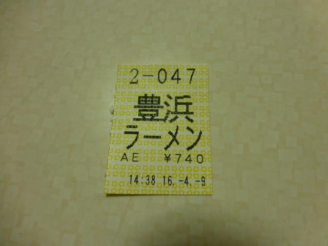 P1140156.jpg