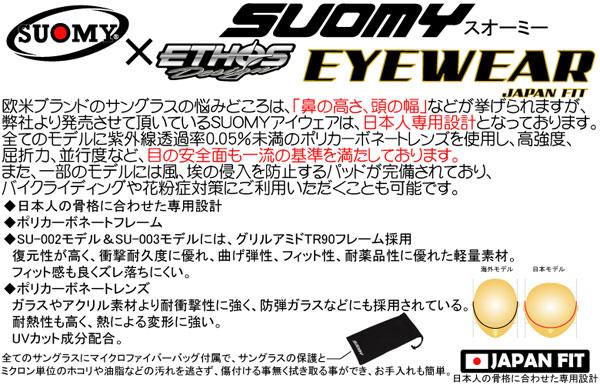 eyeweartop2c_201606131201120f4.jpg