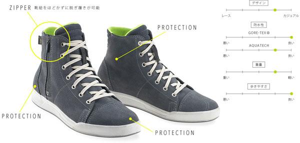 main_shoesb.jpg
