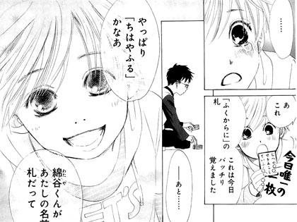 mercurys-store_japonais837-ah194-mc_1.jpg