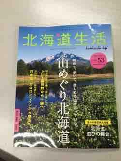 fc2blog_20160526195429b3a.jpg