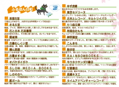 10zumonokotofuruhon2.jpg