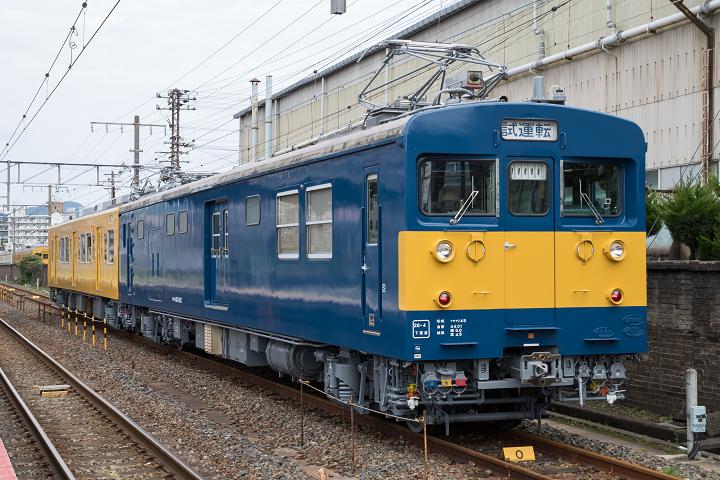 クモヤ145-383s