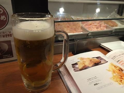 すみれビール