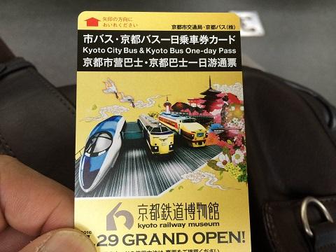 3チケット