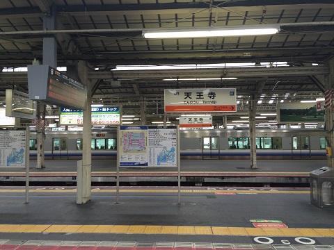 1天王寺駅