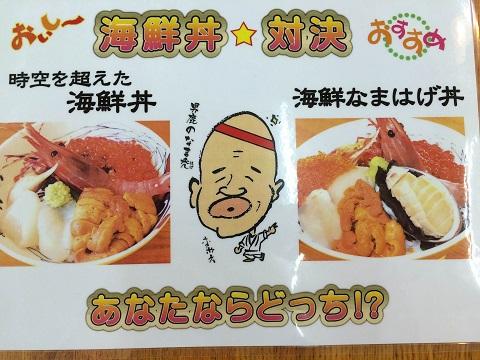 畠兼メニュー2