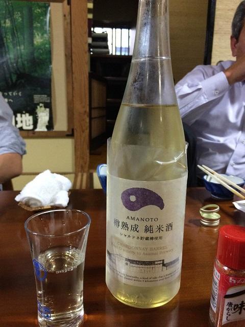 樽熟成純米酒