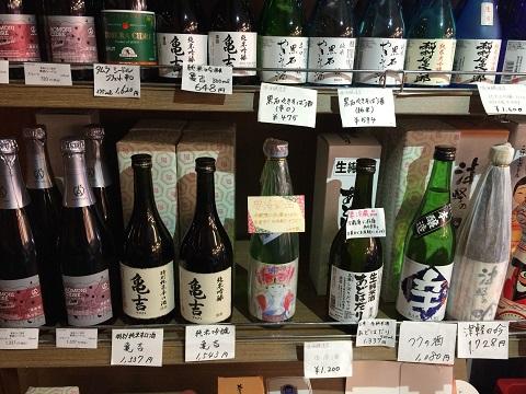 39日本酒