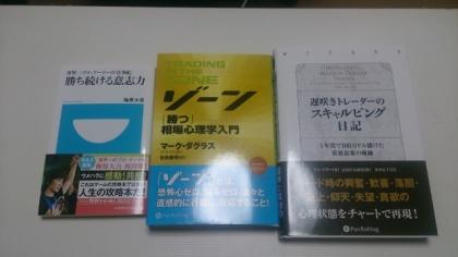 DSC_0132 (640x360)