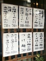 麺家 うえだ (6)