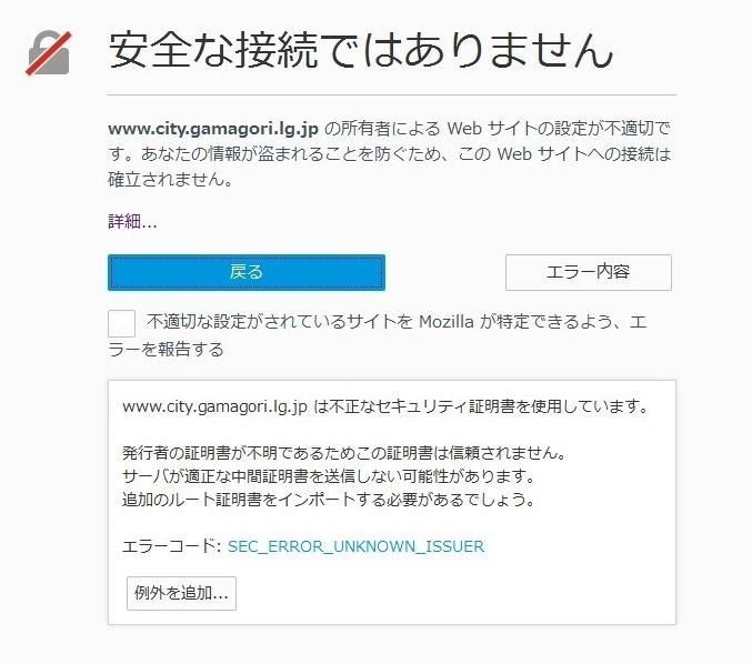 SnapCrab1.jpg